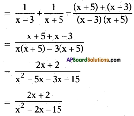 AP SSC 10th Class Maths Solutions Chapter 5 Quadratic Equations Ex 5.3 10