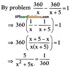 AP SSC 10th Class Maths Solutions Chapter 5 Quadratic Equations Ex 5.3 13