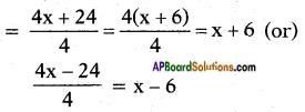 AP SSC 10th Class Maths Solutions Chapter 5 Quadratic Equations Ex 5.3 16