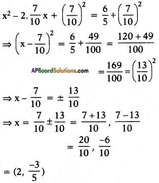 AP SSC 10th Class Maths Solutions Chapter 5 Quadratic Equations Ex 5.3 3