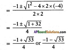 AP SSC 10th Class Maths Solutions Chapter 5 Quadratic Equations Ex 5.3 4