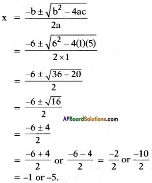 AP SSC 10th Class Maths Solutions Chapter 5 Quadratic Equations Ex 5.3 7