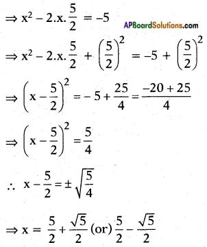 AP SSC 10th Class Maths Solutions Chapter 5 Quadratic Equations InText Questions 1