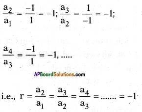 AP SSC 10th Class Maths Solutions Chapter 5 Quadratic Equations InText Questions 12