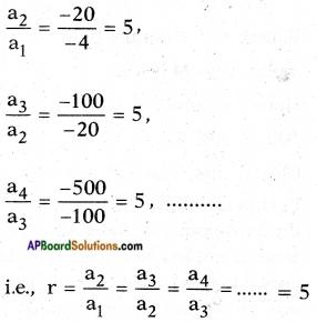 AP SSC 10th Class Maths Solutions Chapter 5 Quadratic Equations InText Questions 13