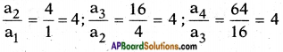 AP SSC 10th Class Maths Solutions Chapter 5 Quadratic Equations InText Questions 14