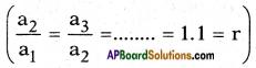 AP SSC 10th Class Maths Solutions Chapter 5 Quadratic Equations InText Questions 15