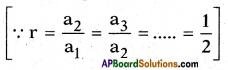 AP SSC 10th Class Maths Solutions Chapter 5 Quadratic Equations InText Questions 16