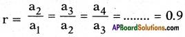 AP SSC 10th Class Maths Solutions Chapter 5 Quadratic Equations InText Questions 17