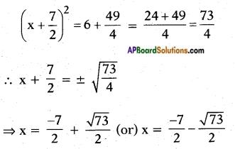AP SSC 10th Class Maths Solutions Chapter 5 Quadratic Equations InText Questions 2