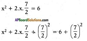 AP SSC 10th Class Maths Solutions Chapter 5 Quadratic Equations InText Questions 3