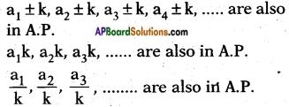 AP SSC 10th Class Maths Solutions Chapter 5 Quadratic Equations InText Questions 6