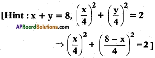 AP SSC 10th Class Maths Solutions Chapter 5 Quadratic Equations Optional Exercise 1