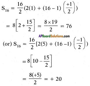 AP SSC 10th Class Maths Solutions Chapter 5 Quadratic Equations Optional Exercise 10