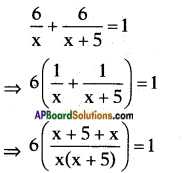 AP SSC 10th Class Maths Solutions Chapter 5 Quadratic Equations Optional Exercise 3