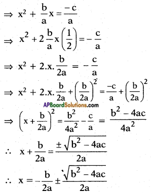 AP SSC 10th Class Maths Solutions Chapter 5 Quadratic Equations Optional Exercise 4