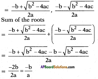 AP SSC 10th Class Maths Solutions Chapter 5 Quadratic Equations Optional Exercise 5