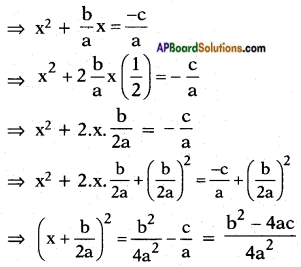 AP SSC 10th Class Maths Solutions Chapter 5 Quadratic Equations Optional Exercise 6