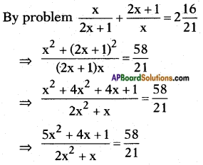 AP SSC 10th Class Maths Solutions Chapter 5 Quadratic Equations Optional Exercise 8