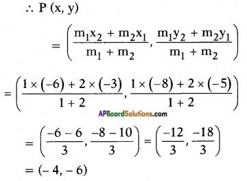 AP SSC 10th Class Maths Solutions Chapter 7 Coordinate Geometry InText Questions 20
