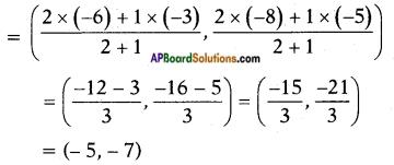 AP SSC 10th Class Maths Solutions Chapter 7 Coordinate Geometry InText Questions 21