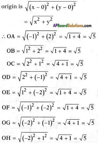 AP SSC 10th Class Maths Solutions Chapter 7 Coordinate Geometry InText Questions 3