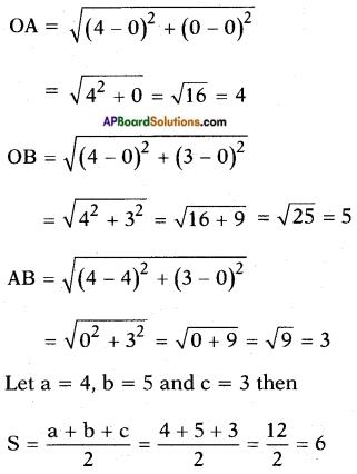 AP SSC 10th Class Maths Solutions Chapter 7 Coordinate Geometry InText Questions 40