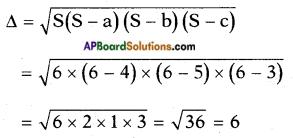 AP SSC 10th Class Maths Solutions Chapter 7 Coordinate Geometry InText Questions 41