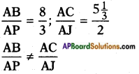 AP SSC 10th Class Maths Solutions Chapter 8 Similar Triangles InText Questions 14