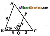 AP SSC 10th Class Maths Solutions Chapter 8 Similar Triangles InText Questions 21