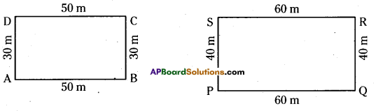 AP Board 6th Class Maths Solutions Chapter 11 Perimeter and Area Ex 11.1 6