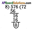 AP Board 6th Class Maths Solutions Chapter 3 HCF and LCM Ex 3.1 3