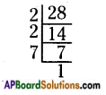 AP Board 6th Class Maths Solutions Chapter 3 HCF and LCM Ex 3.4 6