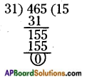 AP Board 6th Class Maths Solutions Chapter 3 HCF and LCM Ex 3.5 8