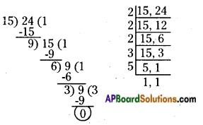 AP Board 6th Class Maths Solutions Chapter 3 HCF and LCM Ex 3.7 1