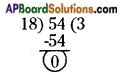 AP Board 6th Class Maths Solutions Chapter 3 HCF and LCM Unit Exercise 7