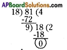 AP Board 6th Class Maths Solutions Chapter 3 HCF and LCM Unit Exercise 8