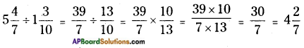 AP Board 6th Class Maths Solutions Chapter 5 Fractions and Decimals Ex 5.3 10