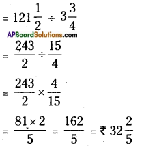 AP Board 6th Class Maths Solutions Chapter 5 Fractions and Decimals Ex 5.3 12