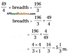AP Board 6th Class Maths Solutions Chapter 5 Fractions and Decimals Ex 5.3 13