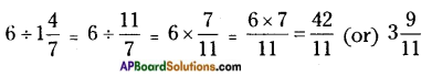 AP Board 6th Class Maths Solutions Chapter 5 Fractions and Decimals Ex 5.3 3