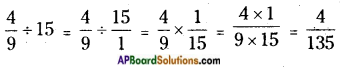 AP Board 6th Class Maths Solutions Chapter 5 Fractions and Decimals Ex 5.3 5