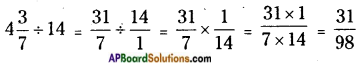 AP Board 6th Class Maths Solutions Chapter 5 Fractions and Decimals Ex 5.3 6