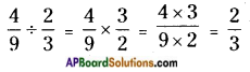 AP Board 6th Class Maths Solutions Chapter 5 Fractions and Decimals Ex 5.3 7
