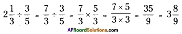 AP Board 6th Class Maths Solutions Chapter 5 Fractions and Decimals Ex 5.3 9