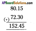 AP Board 6th Class Maths Solutions Chapter 5 Fractions and Decimals Ex 5.5 7