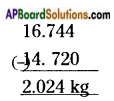 AP Board 6th Class Maths Solutions Chapter 5 Fractions and Decimals Ex 5.5 8