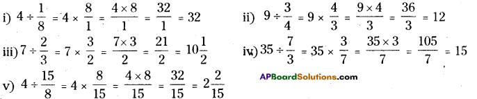 AP Board 6th Class Maths Solutions Chapter 5 Fractions and Decimals InText Questions 2