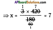 AP Board 6th Class Maths Solutions Chapter 6 Basic Arithmetic Ex 6.3 1
