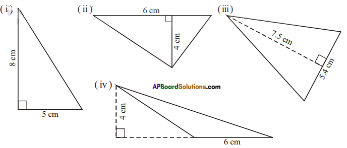 AP Board 7th Class Maths Solutions Chapter 13 Area and Perimeter Ex 3 1